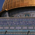 Intricate tile work on dome of the Rock
